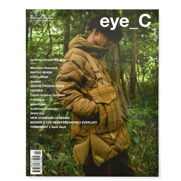 eye_C magazine No. 02 INVENTORY CONTROL