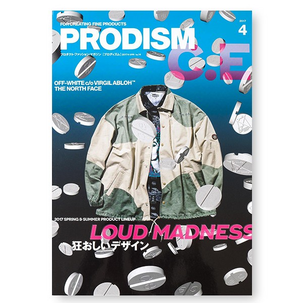 Prodism No. 14