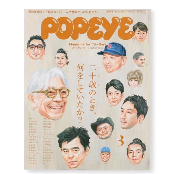 Popeye #851
