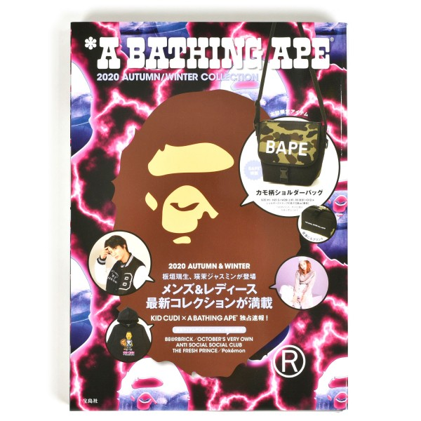 A Bathing Ape 2020 Autumn Winter Collection