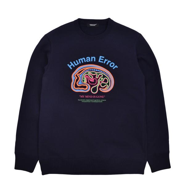 Undercover Human Error Sweatshirt