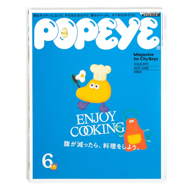 Popeye #890 Enjoy Cooking
