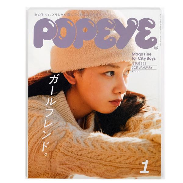 Popeye #885 Girlfriend