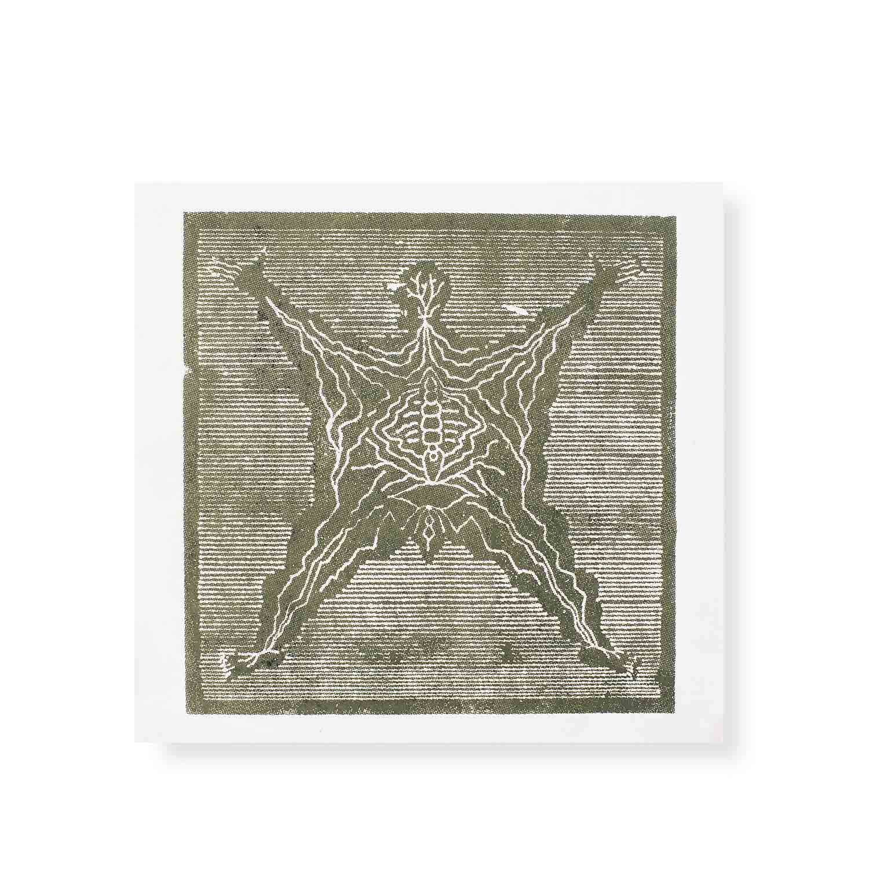 Brain Dead Subdom 7 Inch Vinyl | FIRMAMENT - Berlin Renaissance