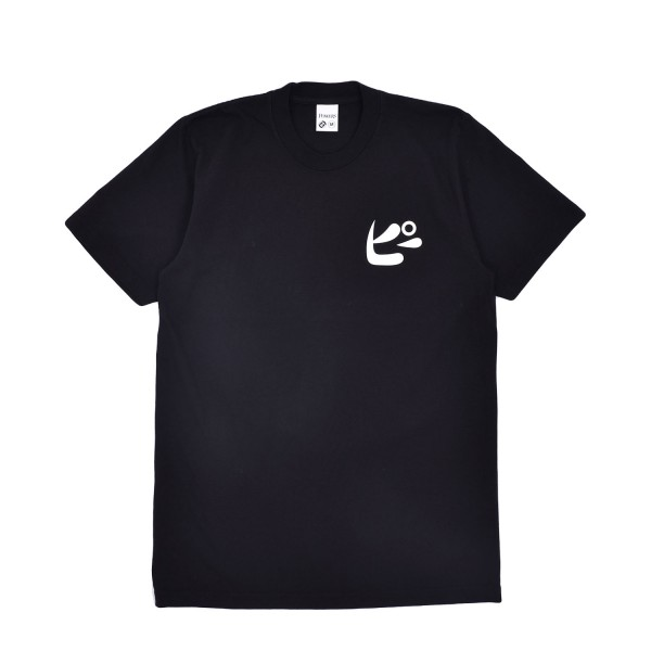 Powers Hoppy T-Shirt