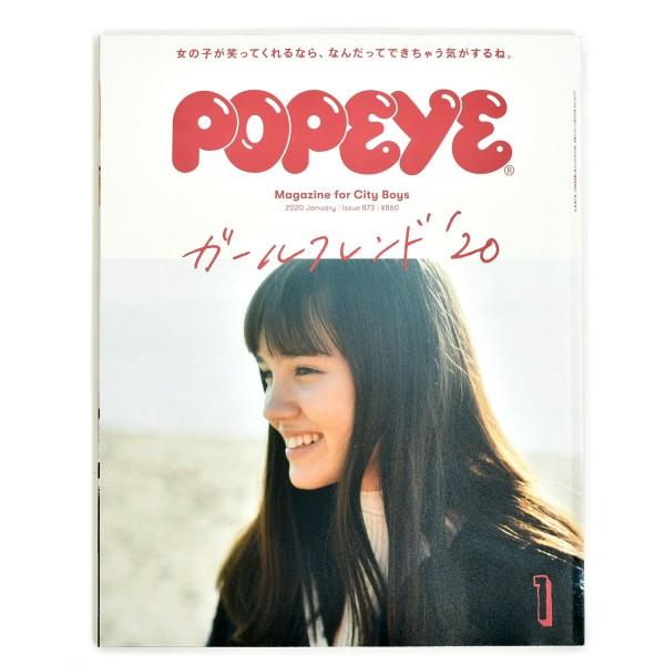 Popeye #873 Girlfriend 20