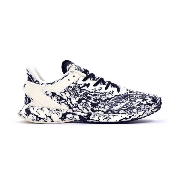 Anta C202 2.0 Marathon Racing Shoes